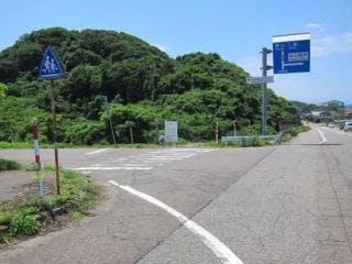 国道8号線から大平登山口への入口