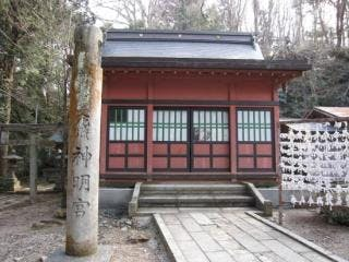 羽黒神社2