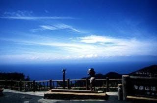 山頂公園の望遠鏡