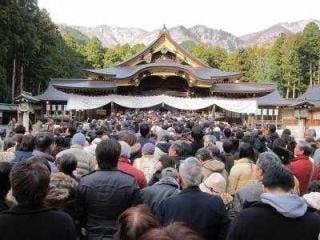 彌彦神社(初詣)