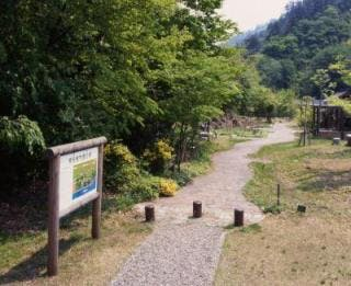 東俣植物園