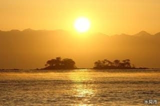 虻が島と朝日