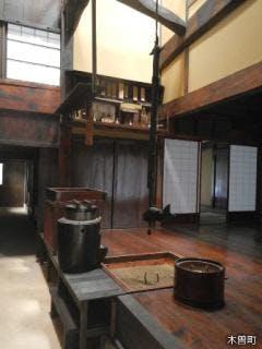 宮ノ越宿 田中邸