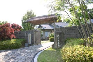 池ノ原公園