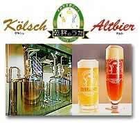 地ビール「乾杯のうた」