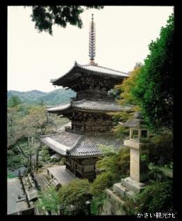 法華山一条寺