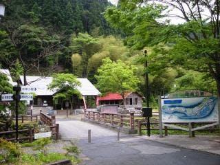 安徳の里 姫路公園