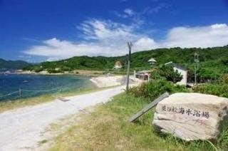 小串並びに松海水浴場 キャンプ場