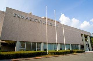 山口県立博物館