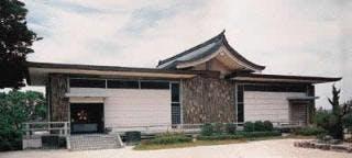 防府天満宮歴史館