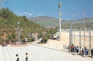 光スポーツ公園球技場