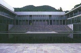 秋吉台国際芸術村