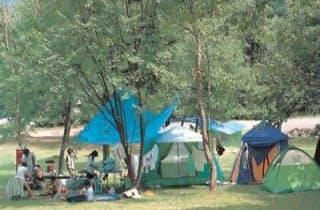 秋吉台家族旅行村キャンプ場