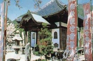 木造聖観音菩薩坐像