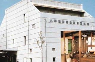 山陽小野田市歴史民俗資料館