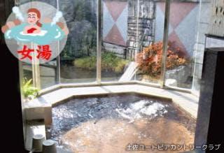 井の岬温泉
