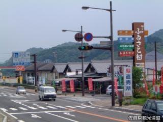 道の駅伊万里 ふるさと村