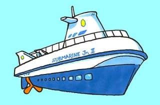 サブマリンJr.II