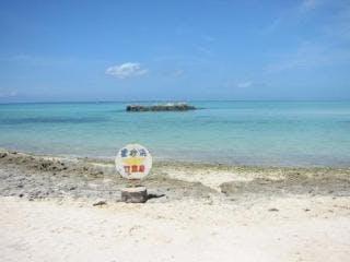 星砂の浜(竹富島)