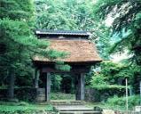 仙台藩花山村寒湯番所跡