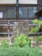 菊舎尼の句碑