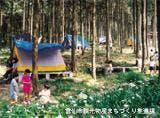 みずほの森キャンプ場